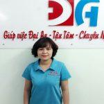 Chị Nguyễn Thị Trang