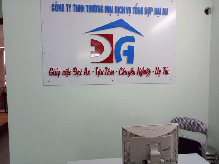 Trung tâm giới thiệu người lao động