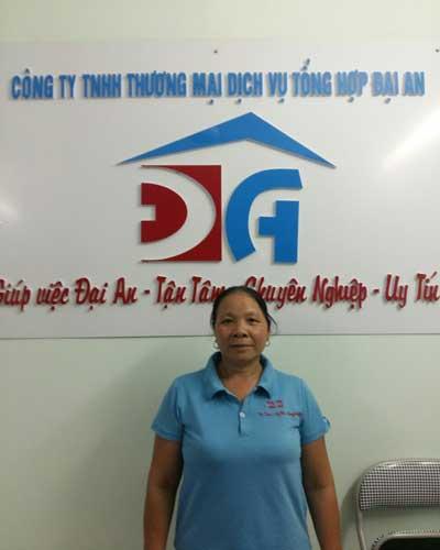 Cô Nguyễn Thị Hoa