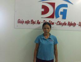 Cô Trịnh Thị Oanh