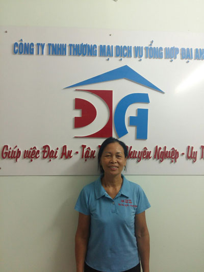 Cô Phùng Thị Ái